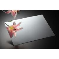 Silver Acrylic Mirror